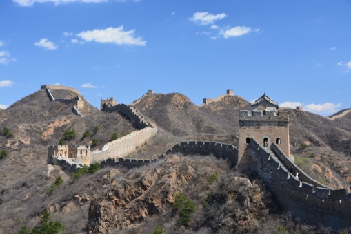 The Great Wall of China was a program.