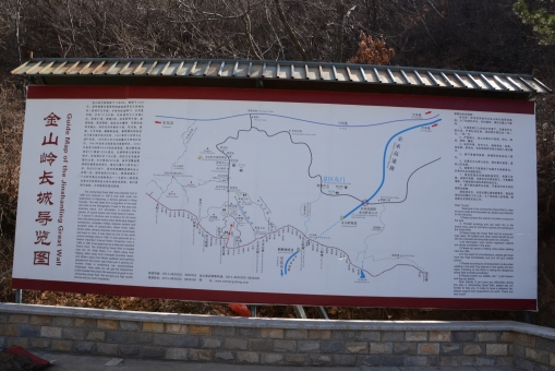 The map of the Great Wall is an information radiator.