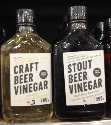 Vinigear Bottles